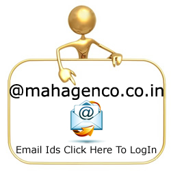eMail Server link for mahagenco.co.in