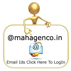 eMail Server link for mahagenco.in